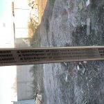 Predané: RD s 2 bytovými jednotkami, Novostavba v Dunajskej Lužnej, 2X: 4 izbový,pozemok 422m2,úžitkova 106m2-28